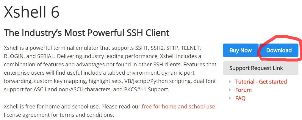 Xshell-1.jpg
