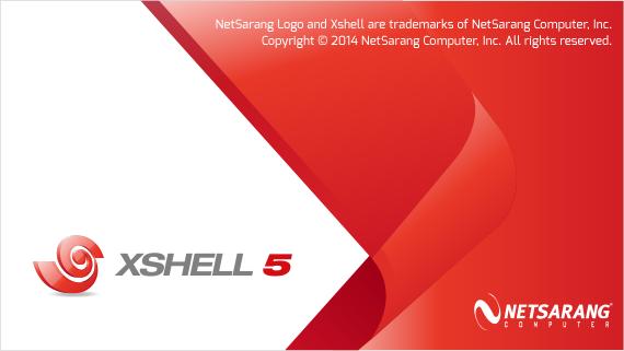 Xshell5.jpg