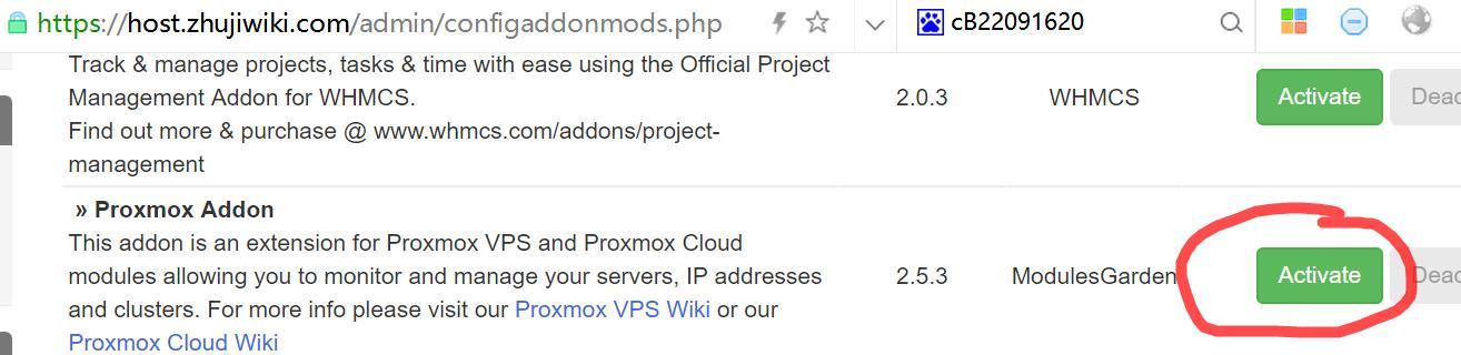 ProxmoxVPS-WHMCS-02.jpg