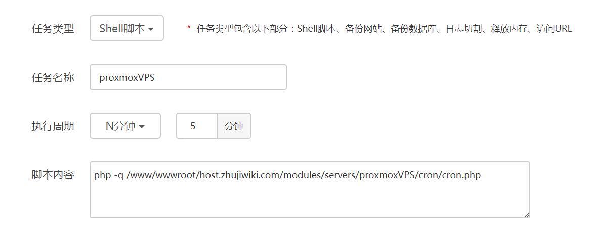 ProxmoxVPS-WHMCS-15.jpg