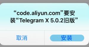 IOS-TelegramX2.png
