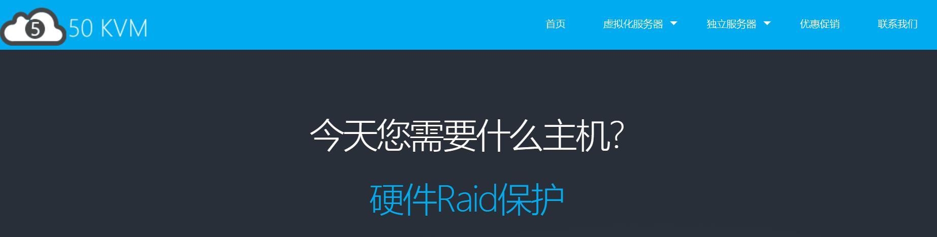 50kvm-logo.jpg