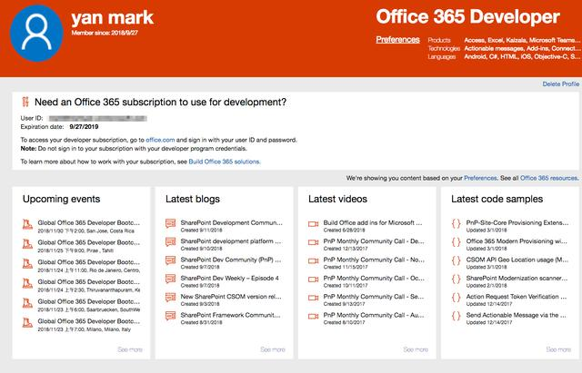 Office365- OneDrvie (7).jpg